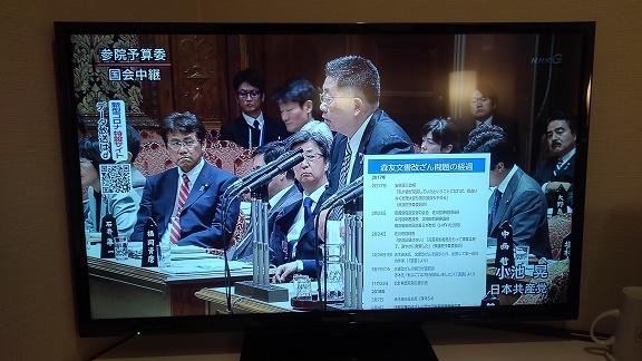 200323 とことん共産党 (11)