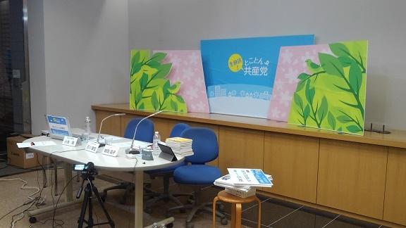200323 とことん共産党 (1)