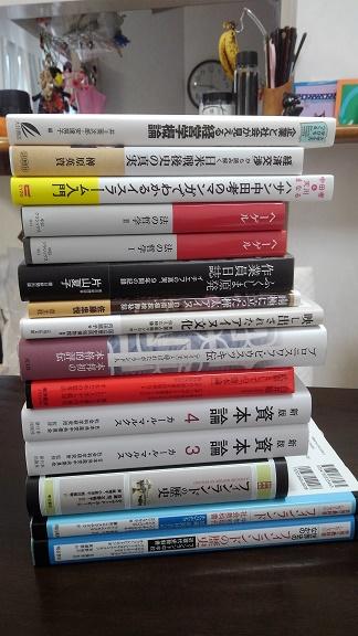 200423 持ち帰った本 (2)