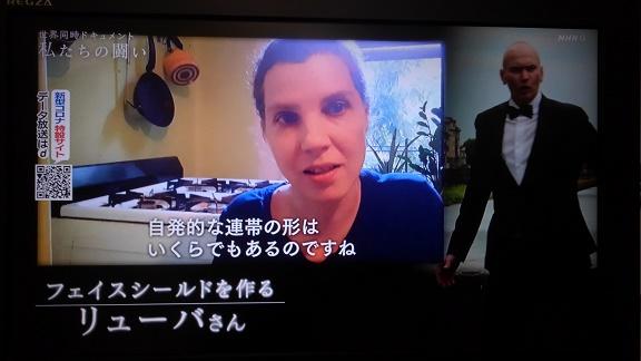 200601 Nスペ「私たちの闘い」 (3)