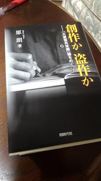 200603 新参ズ釣果 (2)