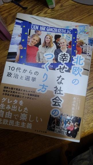 200626 本 (1)