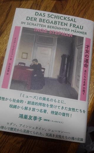 200703 本 (3)