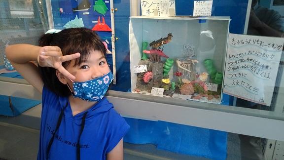 200729 妹新参・貝類館展示 (3)