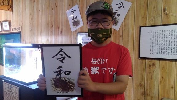 200816 和歌山1日目 (8)