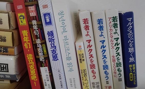 200829 若マル (1)2