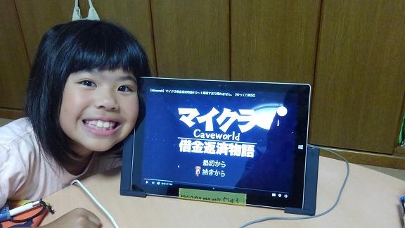 200829 西宮・妹新参 (6)
