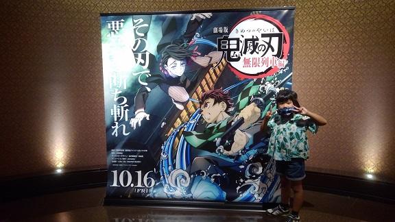 200913 妹新参・映画 (7)