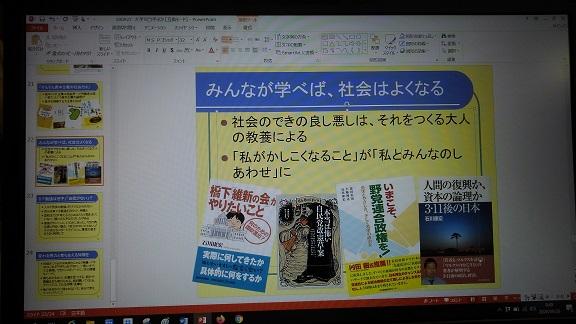 200927 新入生歓迎企画 (1)