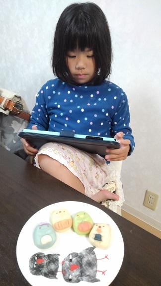 201023 すみっこお菓子 (4)