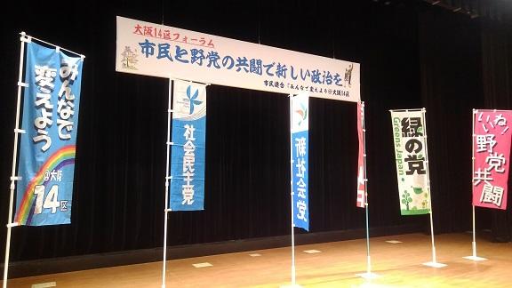 201128 八尾市民連合 (13)