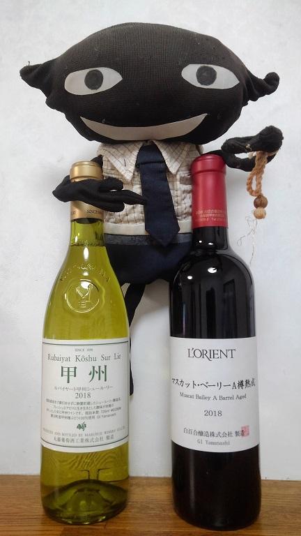 210109 ワルモノ・ワイン (4)