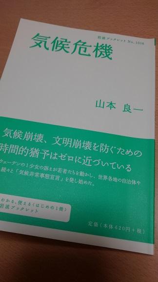 210208 DVD (2)