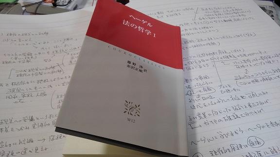 210214 本 (1)