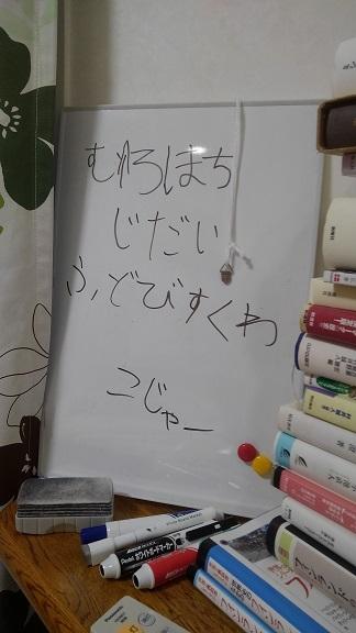 210224 妹新参・暗号