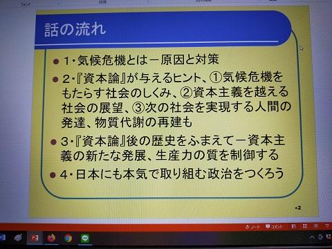 210509 PC画面 (1)