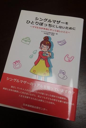 200608 本 (1)