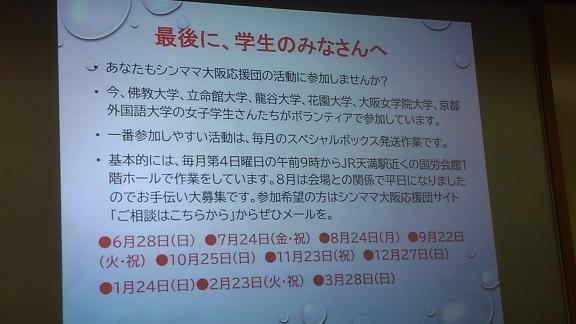 200622 本 (3)