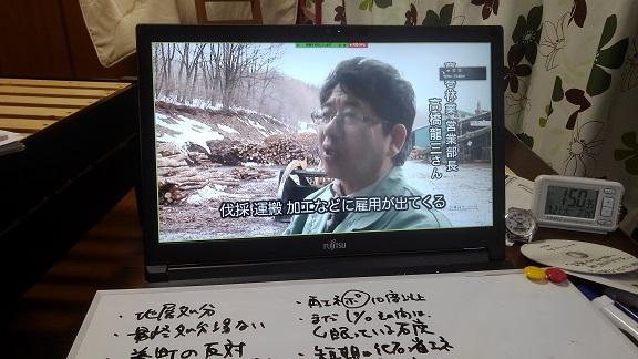 200721 3年ゼミ (3)