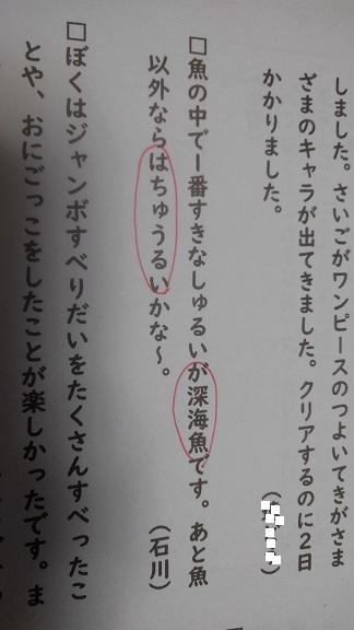 200630 妹新参 (4)