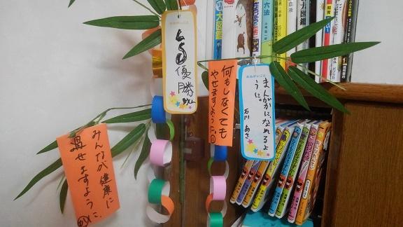 200706 七夕かざり (1)