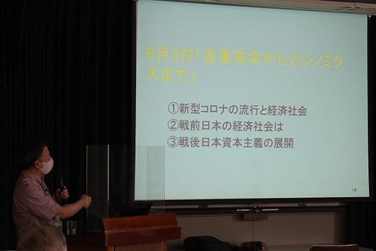 200803 芦屋市公民館 (1)2