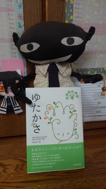 100809 妹新参プール・餃子 (3)