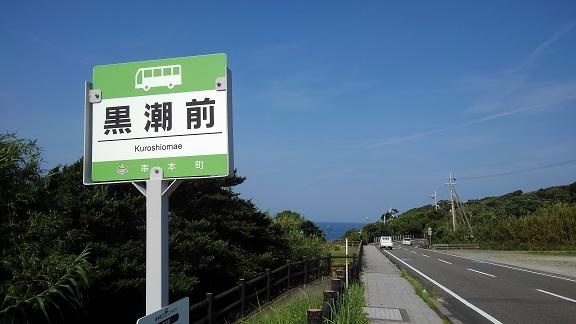200820 和歌山5日目 (16)