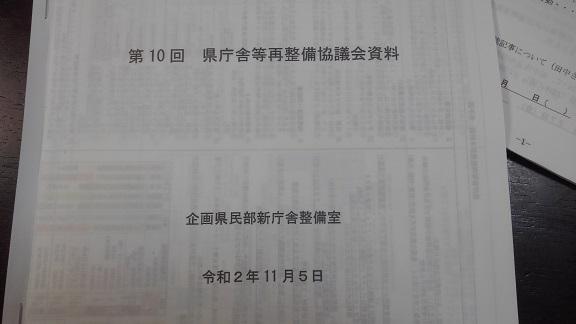 201127 県庁再開発 (3)
