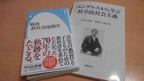 201229 本 (4)