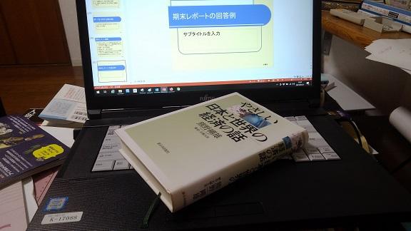 210111 本 (7)