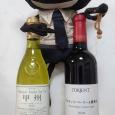 210110 やまなしの赤白ワイン、サンキュ~