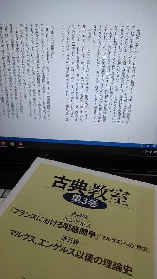 210325 中国語版原稿 (2)