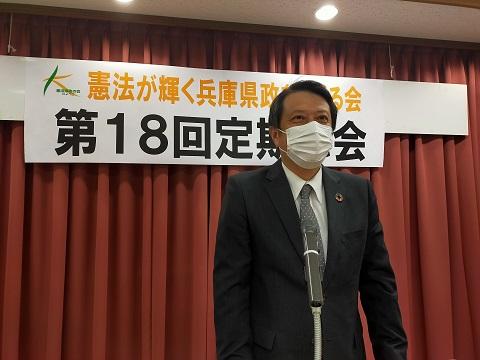 210426 兵庫・憲法県政総会 (1)