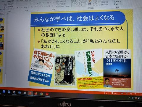 210508 PC画面 (4)