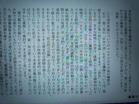 210918 ZOOM・原稿 (2)