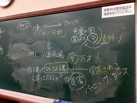 211018 教室・島土産 (8)