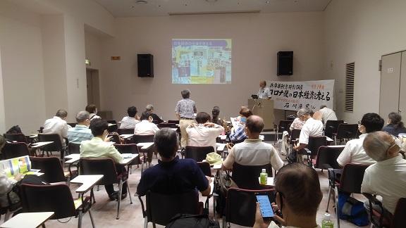 200919 兵庫革新懇 (4)