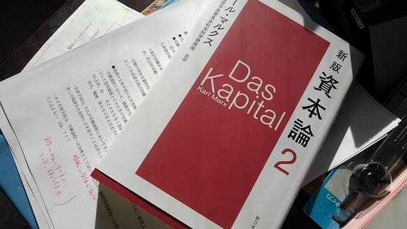 201122 資本論・西宮・妹新参 (6)