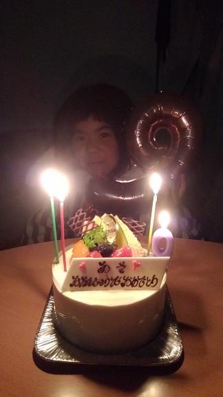 201124 妹新参誕生祝い (1)