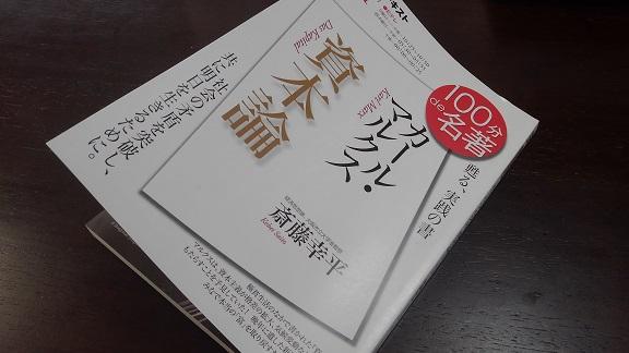 201228 本 (2)