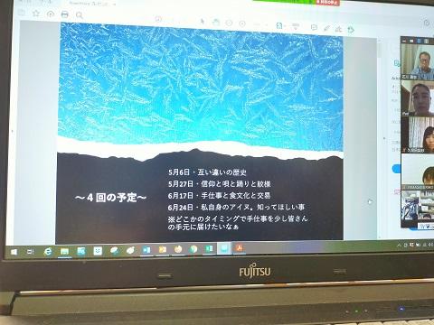 210506 科目プロジェクト (1)