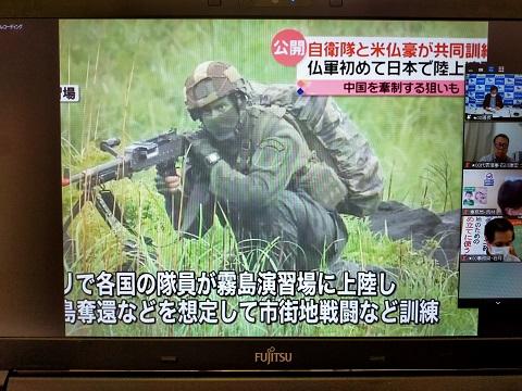 210606 日本平和委員会全国大会 (10)