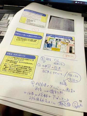 210913 富山ZOOM