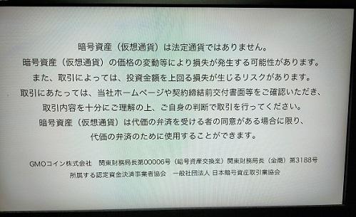 211010 暗号資産説明 (3)