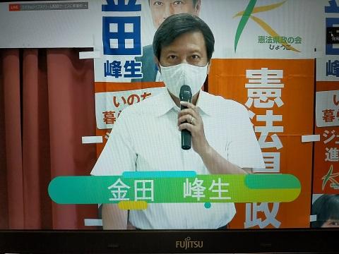 210625 知事選活動者会議 (3)