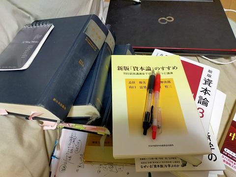 210827 PC・本 (4)
