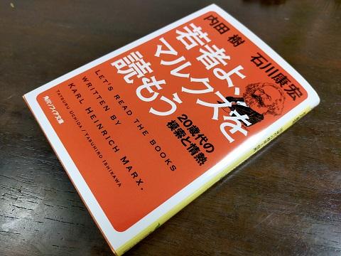 210912 高槻・若マル (4)