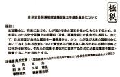 2007120901_01_01