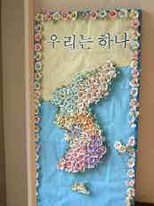 040918korea61